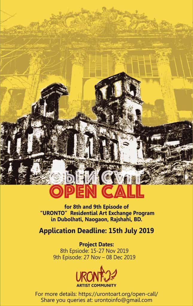 OPEN-CALL-S-URONTO-2019Y