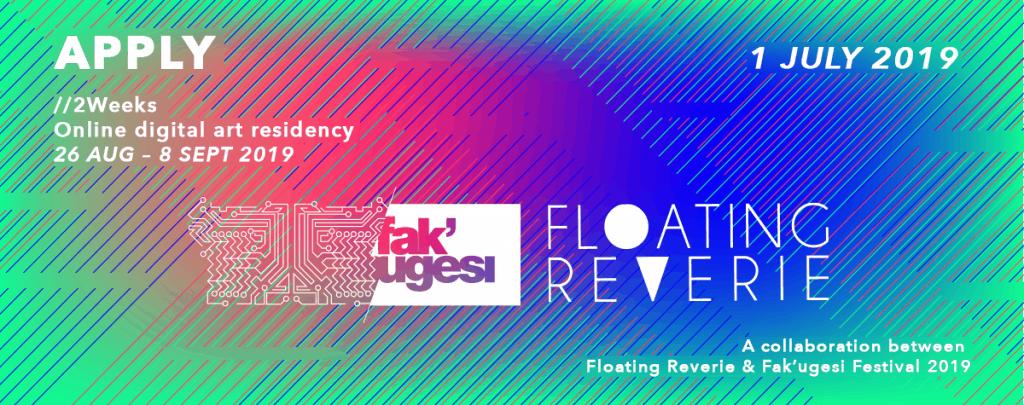 floating reverie