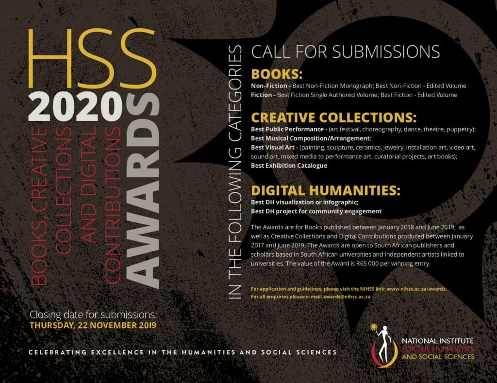 HSS Awards Call 2020-6