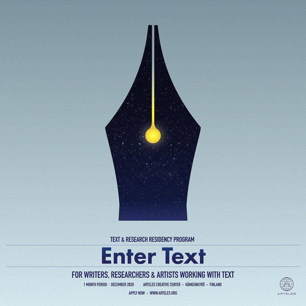 enter_text_2020_versions