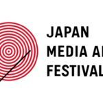 21st-Japan-Media-Arts-Festival-Call-for-Entries