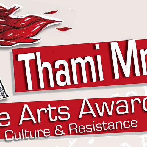 Thami-Mnyele