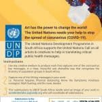 United-Nations-Call-to-Creatives